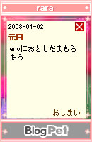 080108himitu25.jpg