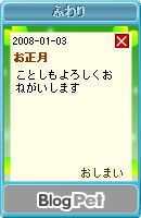 080108himitu4.jpg