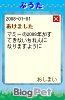 080108himitu7.jpg