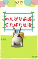 080109haikei2.jpg