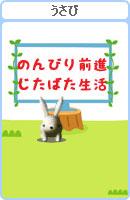 080109haikei3.jpg