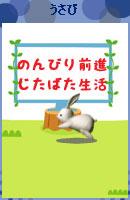 080109haikei4.jpg