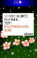 080121usabi1.jpg