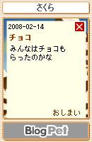 080216himitu2.jpg