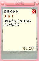 080216himitu6.jpg