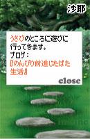 080512usabi1.jpg