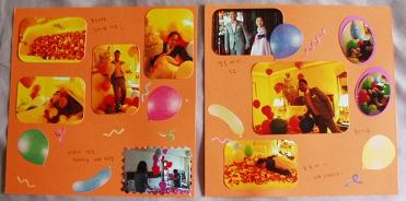 my first scrap book (3)
