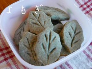 よもぎクッキー2