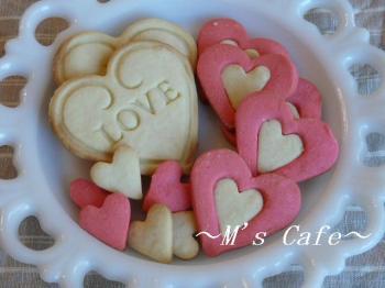 バレンタインクッキー3