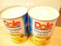 パイナップル寒天