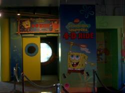 Aquarium(館内3ボブ)
