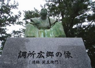 調所広郷像 2 (92%)