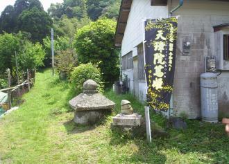 03光台寺参道跡(30%)