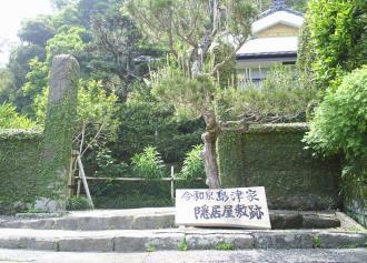 06隠居屋敷跡(30%)