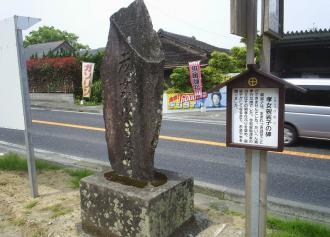 07孝女袈裟子の碑(30%)