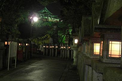 信貴山・参道2