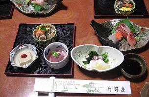 竹野屋・夕食1