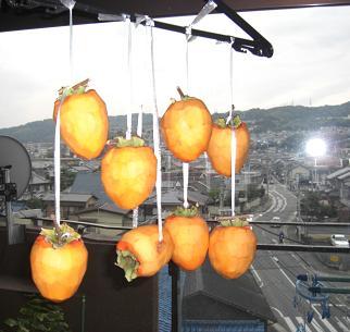 吊るし柿1