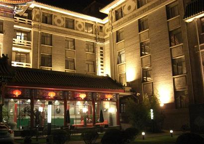 北京旅居華僑飯店1128