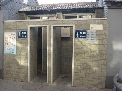 公衆トイレ1130