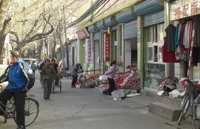 街角・食料品店