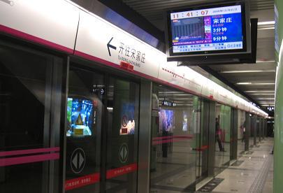 地下鉄の駅1130