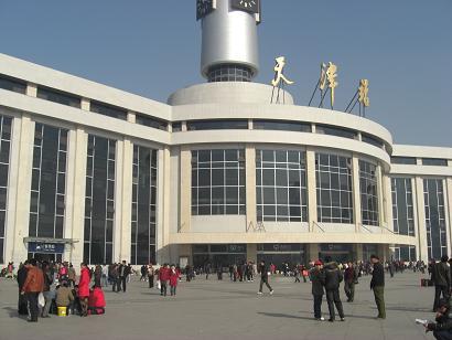 天津駅1130