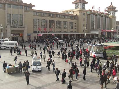 北京駅a 1201