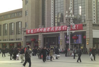 北京駅b 1201