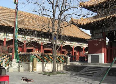 雍和宮 a 1201