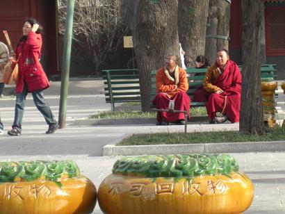 雍和宮・チベット僧1201