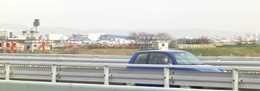 軍行橋より伊丹空港方面