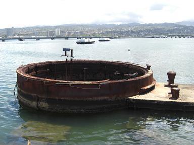 戦艦アリゾナの砲塔跡
