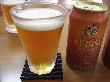 ビール 0607