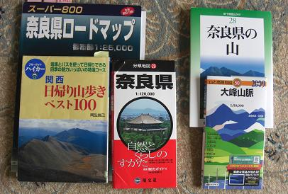 奈良県の山