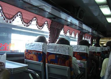 フリンジ付きバス