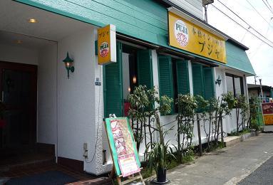 インド料理店puja