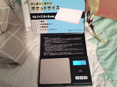 200811212016000_convert_20081121202154.jpg