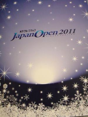 ジャパンオープン