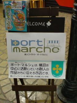 Port marche 3