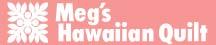 https://blog-imgs-21-origin.fc2.com/m/e/g/megshawaiianquilt/banner2.gif