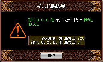 RedStone 08.07.03[03]_result