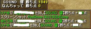 RedStone 08.07.05[05]
