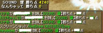 RedStone 08.07.05[08]