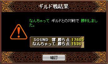 RedStone 08.07.05[17]_result