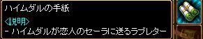 RedStone 08[1].07.07.2bmp