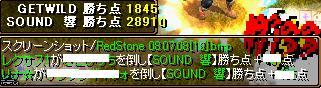 RedStone 08.07.08[19]