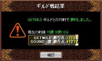 RedStone 08.07.08[24]_result