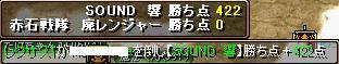 RedStone 08.07.09[02]