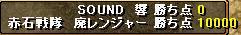 RedStone 08.07.09[05]